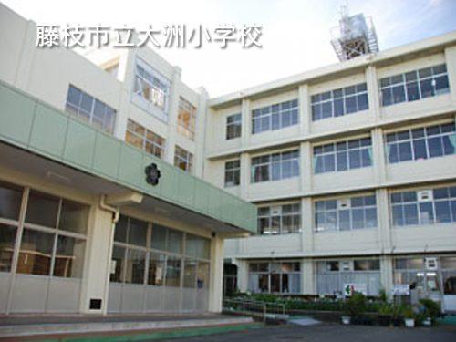藤枝市立大洲小学校(周辺)