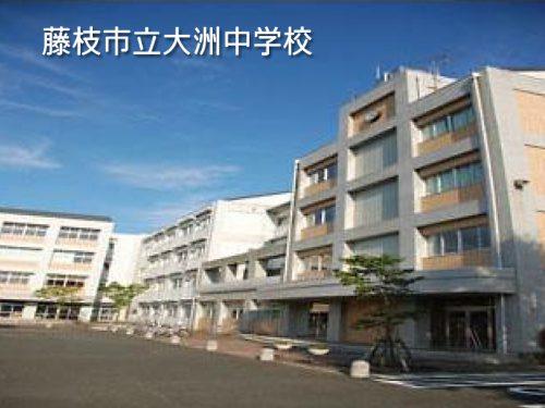 藤枝市立大洲中学校(周辺)