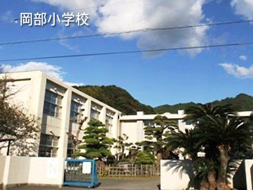 岡部小学校(周辺)