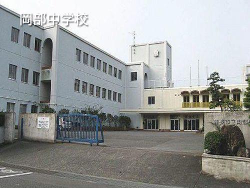 岡部中学校(周辺)