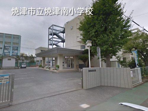 焼津市立焼津南小学校(周辺)