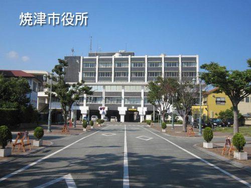 焼津市役所(周辺)