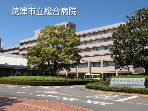 焼津市立総合病院(周辺)