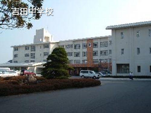 吉田中学校(周辺)